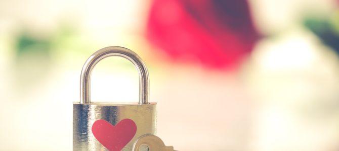 Закрытое сердце